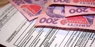 Уряд розпочав виплату зекономлених взимку субсидій