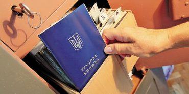 Штрафи від 11 до 111 тис. грн: у Коломиї роботодавців каратимуть за невлаштованих працівників