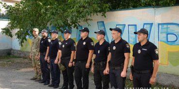 Загін прикарпатських поліцейських вирушив на Донеччину. ФОТО