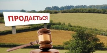 Стали відомі подробиці земельного конфлікту у Коломиї. ВІДЕО