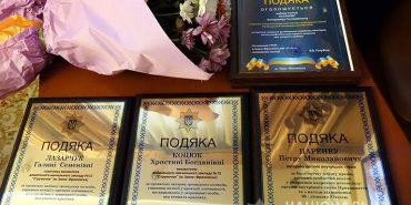 Обласна поліція відзначила подяками виховательок, які самотужки затримали грабіжника. ФОТО