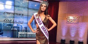 """""""Міс Україна-2018"""": після скандалу журі обрало нову переможницю. ФОТО"""