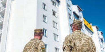 У Івано-Франківську учасники бойових дій отримали житло. ВІДЕО