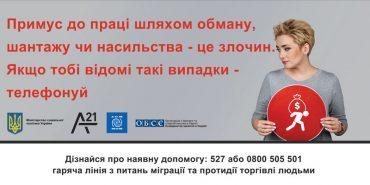 """Сьогодні вулицями Коломиї пройде """"Хода за свободу"""""""
