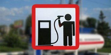 На Прикарпатті водії бойкотують ціни на паливо. ВІДЕО