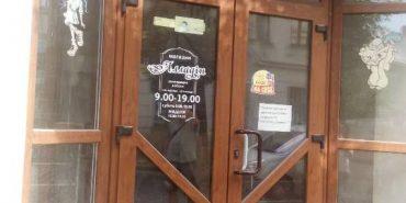 У Коломиї на аукціоні продали приміщення магазину на Театральній. ФОТО
