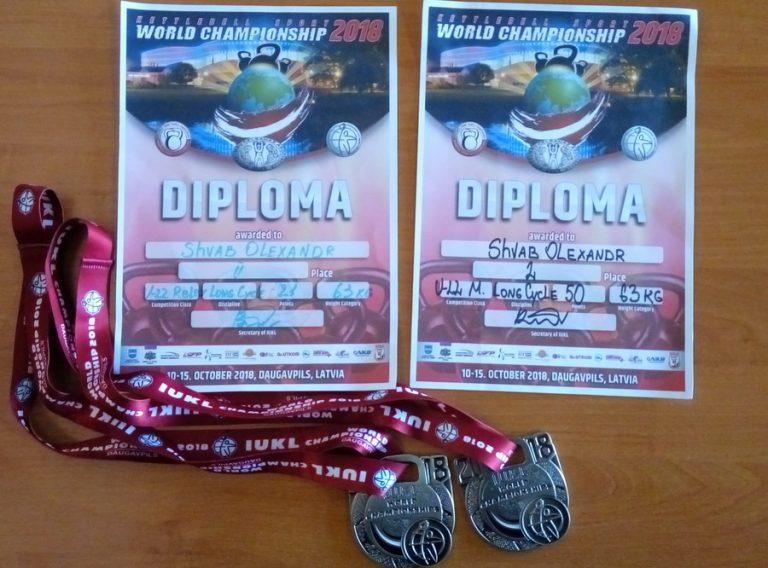 Студент з Прикарпаття здобув срібну медаль на чемпіонаті світу. ФОТО