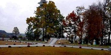 На Прикарпатті відкрили Сквер пам'яті минулих літ. ФОТО