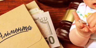 Мешканцю Прикарпаття обмежили право виїзду за кордон через несплату аліментів в розмірі 80 тис.грн