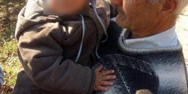 На Прикарпатті з подвір'я зникла дворічна дитина. ФОТО