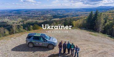 """Люди, які творять країну: у Коломиї презентують проект """"Ukrainer"""""""