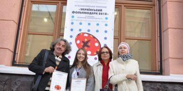 Художники з Коломиї стали дипломантами Всеукраїнської трієнале. ФОТО