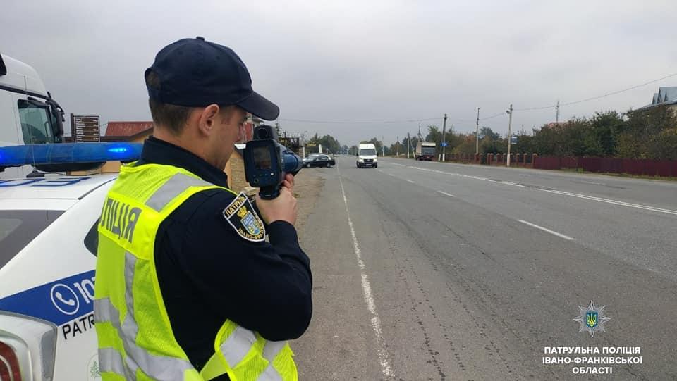 Прикарпатських водіїв почали штрафувати за перевищення швидкості