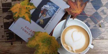 Поет з Коломийщини запрошує на презентацію збірки поезій