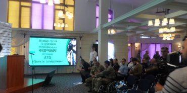 Ветерани АТО з усієї України прибули на Прикарпаття. ФОТО