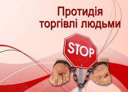 """На Франківщині пройде """"Хода за свободу"""""""