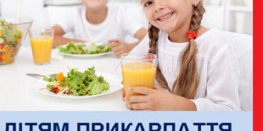 У прикарпатських дитячих закладах перевірили харчування