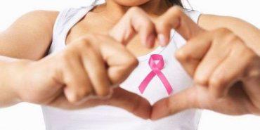 20 жовтня — Всеукраїнський день боротьби з раком молочної залози