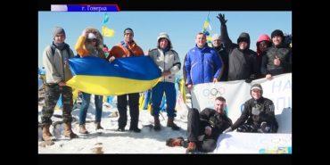 Як українських олімпійців підтримували на Говерлі. ВІДЕО