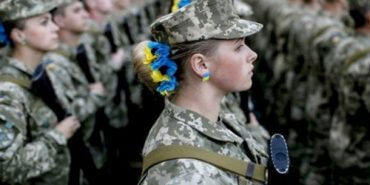 Закон про рівність чоловіків і жінок в армії набув чинності