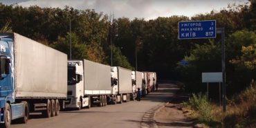 Понад 200 автівок стоять у черзі на українсько-словацькому кордоні. ВІДЕО