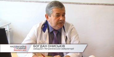 У селі на Прикарпатті кір інфікував 90% щеплених. ВІДЕО