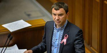 Парламент ухвалив Кодекс з процедур банкрутства. ВІДЕО