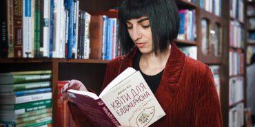 Що коломиянам радить прочитати журналістка Іванна Шкромида. Проект про книжкові новинки