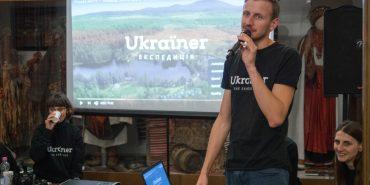"""Люди, які творять країну: у Коломиї презентували проект """"Ukraїner"""". ФОТО"""