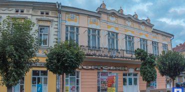 У середмісті Коломиї відновлять фасади 41 будинку
