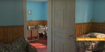 На Верховинщині пацієнтів лікують у непридатній для користування будівлі – нову лікарню будують 35 років