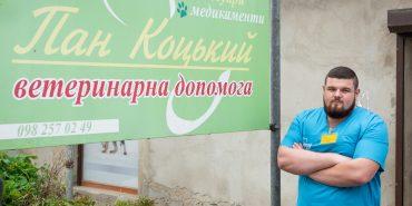 Як 23-річний ветеринар з Коломиї рятує чотирилапих. ФОТО