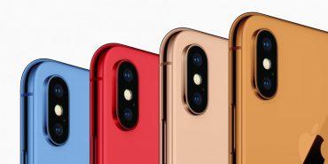 Стали відомі ціни на нові Iphone