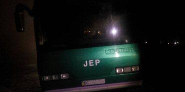 Поверталися з відпочинку: на Західній Україні згорів туристичний автобус Neoplan. ФОТО