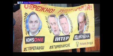 Іванофранківці бойкотують російську пропаганду на українському телебаченні. ВІДЕО