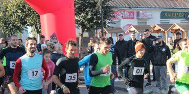 7500 метрів подолали учасники першого великого забігу у Коломиї. ФОТО