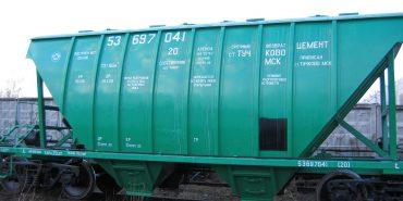 """У Коломиї відновлюватимуть вагони-мінераловози """"Укрзалізниці"""""""