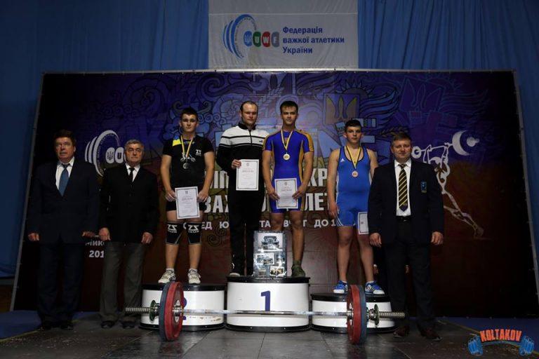 Двоє юних коломиян стали чемпіонами України з важкої атлетики. ФОТО