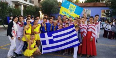 Танцюристи з Коломиї гідно представили Україну на фестивалі у Греції. ВІДЕО