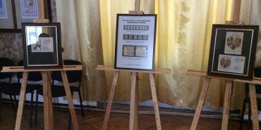 100-річні оригінальні поштові марки часів УНР представили в музеї історії Коломиї. ФОТО