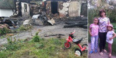 На Франківщині через пожежу жінка з двома дітьми залишилася без даху над головою. Потрібна допомога