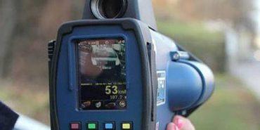 На Коломийщині завдяки радарам швидкості виявили п'яного водія. ФОТО