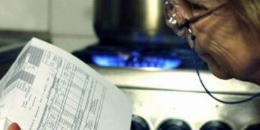 Лічильники зняли, а нові не ставлять: мешканцям Коломийщини приходять великі суми за нібито спожитий газ