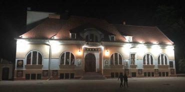 Коломийський драмтеатр запрошує на казку та комедійну п'єсу. АНОНС