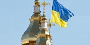 Українська церква отримає томос. ФОТО