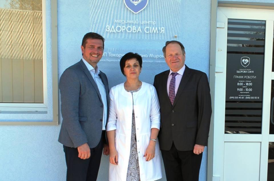 Сучасний медичний центр відкрили на Прикарпатті (відеосюжет)