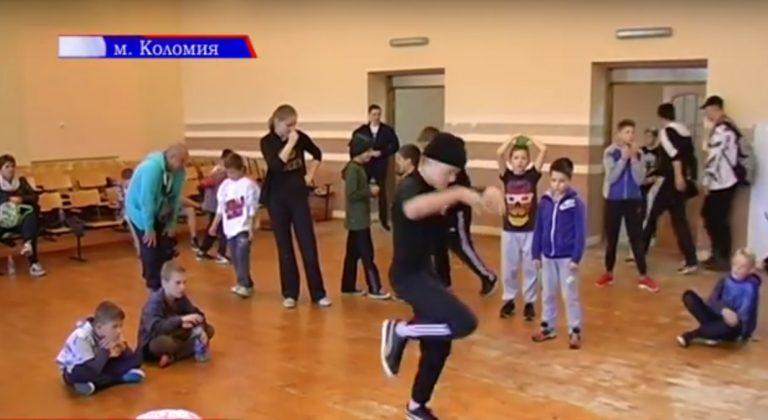 У Коломиї відбувся турнір з брейк-дансу. ВІДЕО