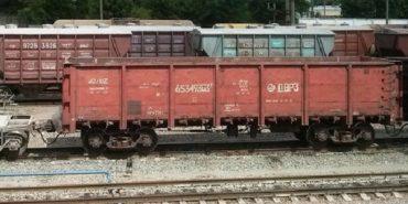 У вагонному депо Коломиї працюють над осучасненням мінераловозів