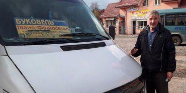 Один з найввічливіших водіїв Прикарпаття дякує пасажирам за те, що вибрали його автобус