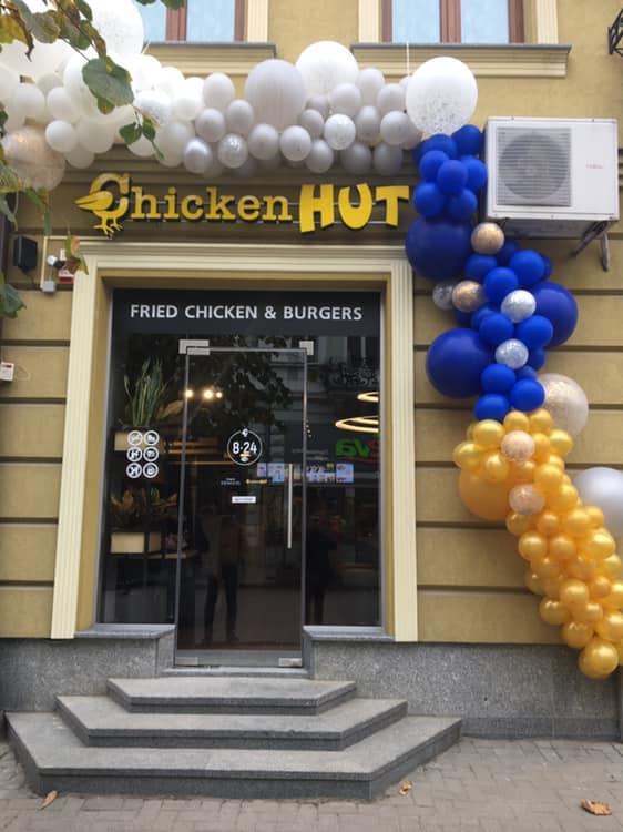 У Коломиї відкрили Chicken Hut. ФОТОФАКТ